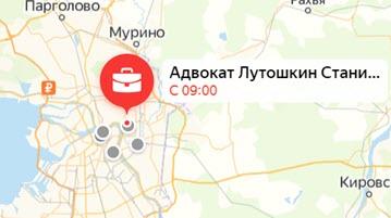 На карте адрес адвоката СПБ