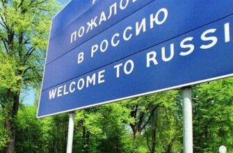 В СПБ отменено решение о запрете на въезд в РФ